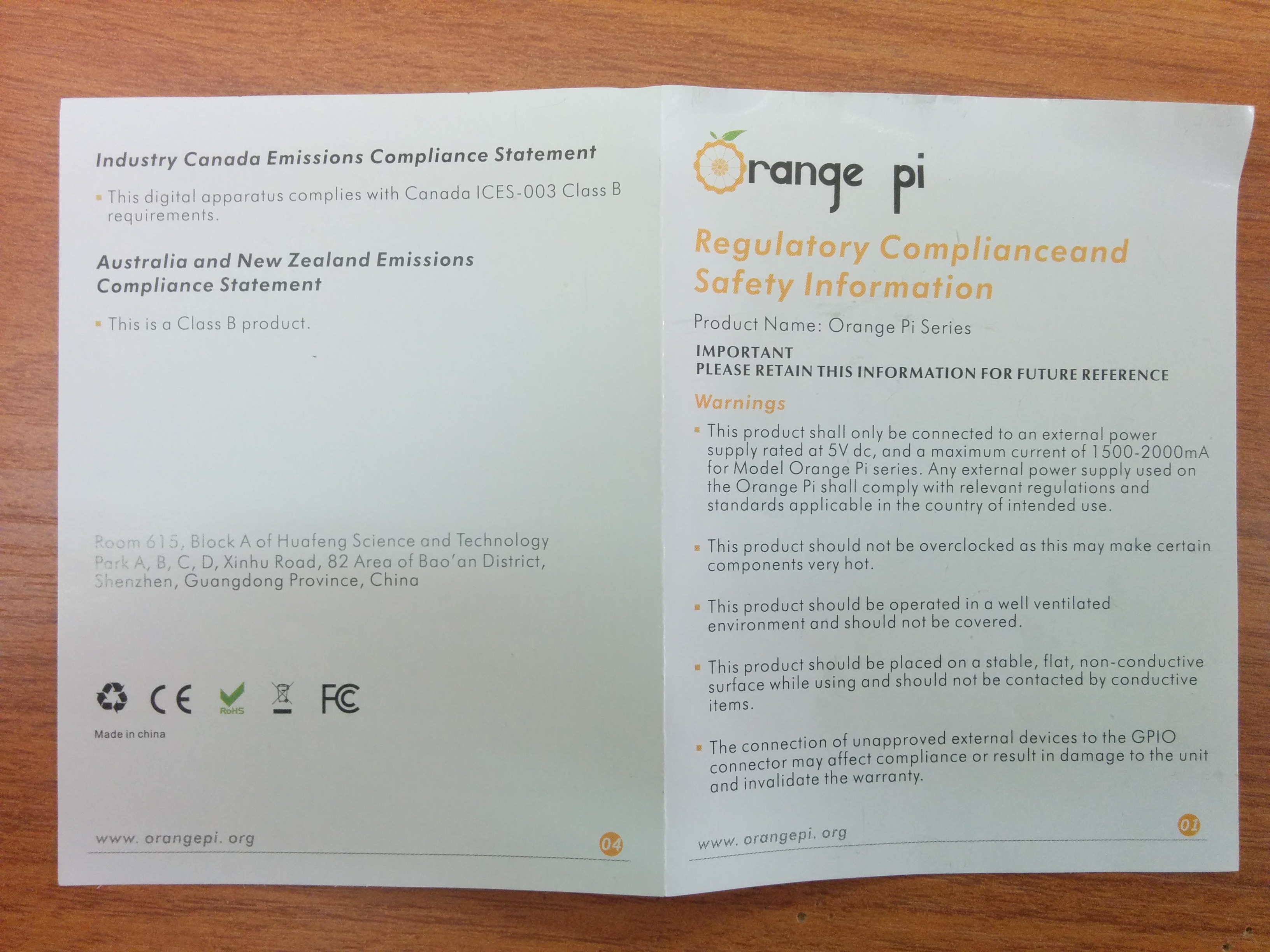 Orange Pi Lite инструкция